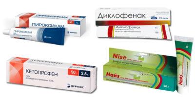 Обезболивающие лечебные гели