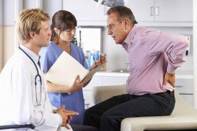 консультация у травматолога