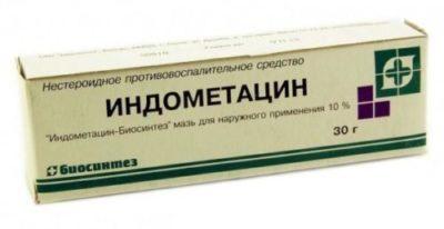 Изображение - Мазь для восстановления суставов indomeracitin-e1504199002554trtrht-400x206
