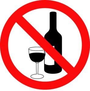 вред спиртных напитков