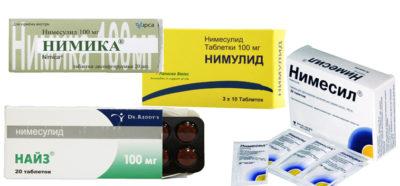 препараты содержащие нимесулид