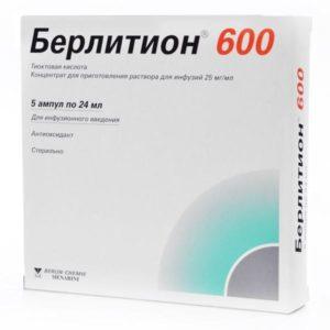 препарат Берлитион