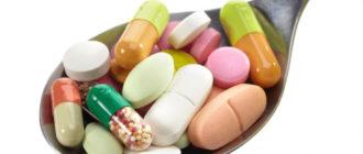 ложка с препаратами