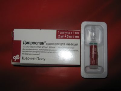 дипросан