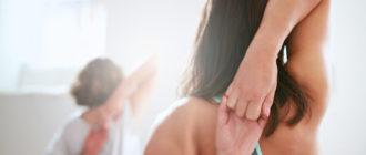 Динамические и малоамплитудные упражнения