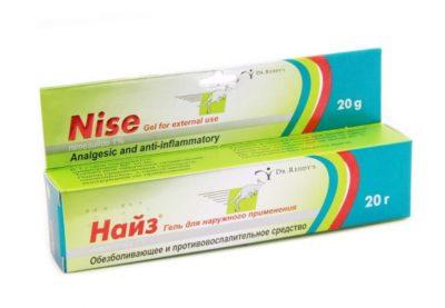 Изображение - Эффективные таблетки от суставов 9493a5d469288195e43b9440232ba33a43w5343-400x277