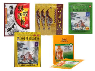 различные китайские пластыри
