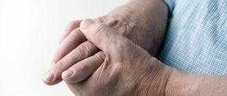 боли в руках